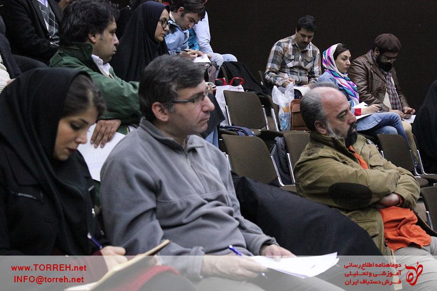 نشست خبری جشنواره «گره زرین» - موزه فرش ایران - 18 آذر 1394