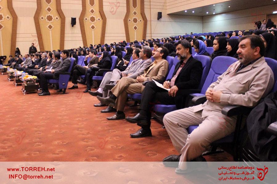 برگزیدگان دهمین المپیاد فرش دستباف ایران معرفی و تقدیر شدند | 13 اسفند 1394 | مشهد