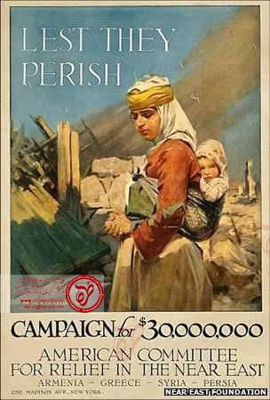 کمیته آمریکایی کمک رسانی به خاور نزدیک در استفاده از پوستر در کارزار خود پیشرو بود