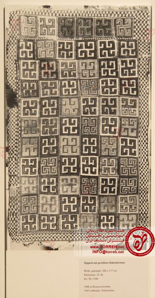 قالی کردی، (116 در 192 سانتیمتر)، سده 17 یا 18 میلادی، در سال 1908 از آناتولی مرکزی به دست آمد
