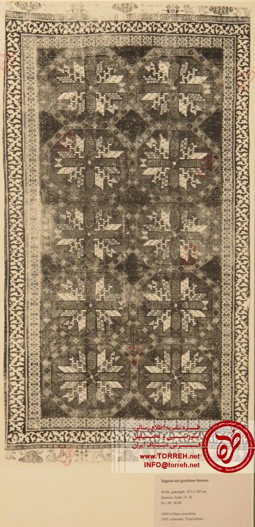 قالی اسپانیولی، (165 در 293 سانتیمتر)، اواخر سده پانزدهم میلادی، به دست آمده در سال 1890 در پاریس