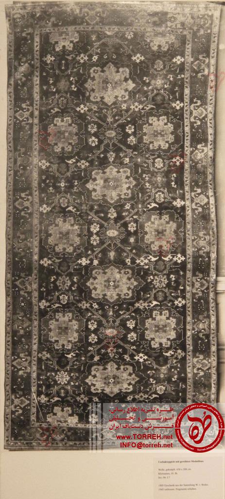 قالی اوشک، (268 در 430 سانتیمتر)، آسیای صغیر، سده 16 یا 17 میلادی، اهدایی فون بوده در سال 1905