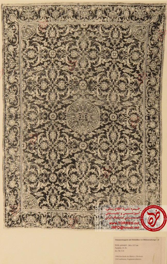 قالی عثمانی، (217 در 290 سانتیمتر)، قاهره (حدود 1540 تا 1545)، اهدایی در سال 1905
