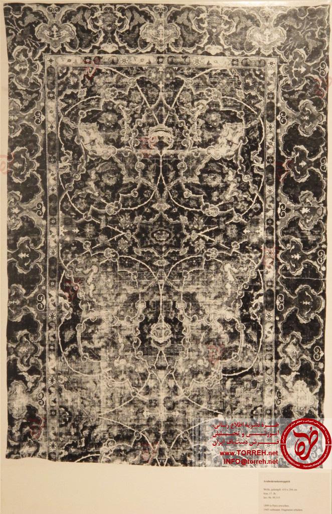 قالی شرق ایران، (294 در 410 سانتیمتر)، سده هفدهم، در سال 1899 در پاریس به دست آمد.