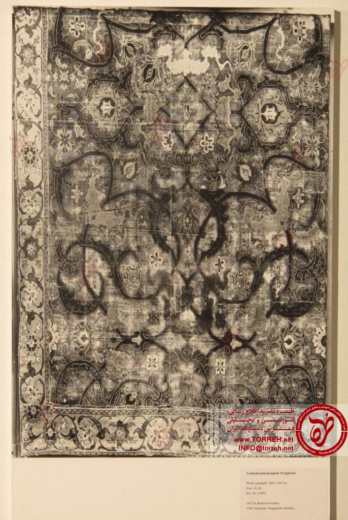 قالی ایرانی، (230 در 306 سانتیمتر)، سده شانزدهم میلادی، به دست آمده در سال 1927