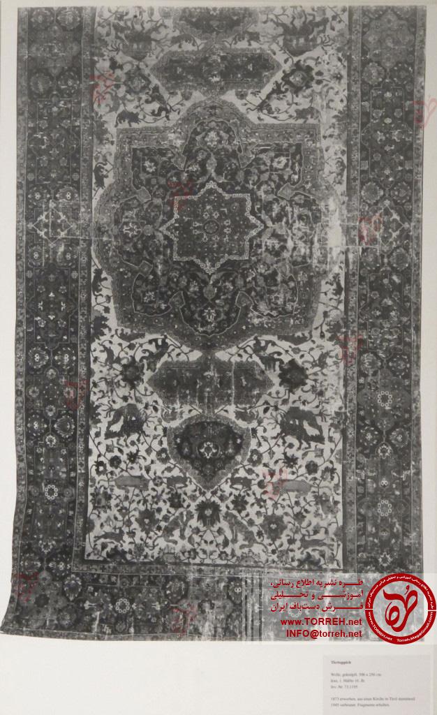 فرش زمینه سفید (265 در 506 سانتیمتر)، شمال ایران، نیمه دوم سده شانزدهم، به دست آمده در سال 1873 از کلیسایی در تیرول