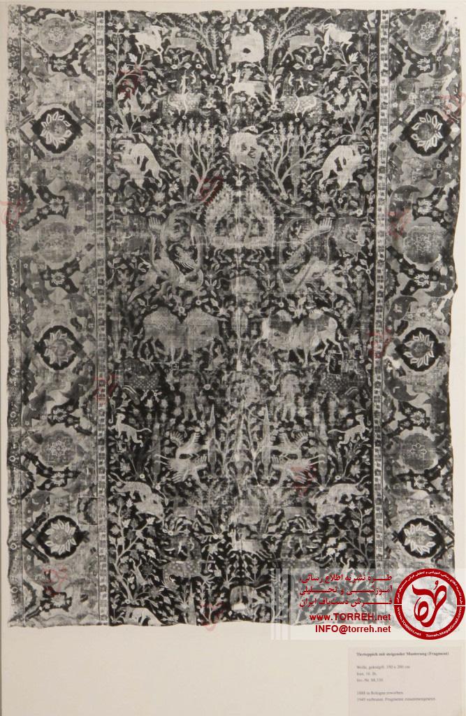 قطعه ای از فرش، (260 در 350 سانتیمتر)، احتمالا مرکز ایران، حدود 1600، در سال 1888 برای موزه تهیه شد
