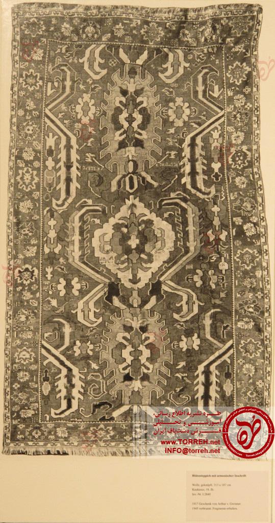 فرش قفقازی، (187 در 313 سانتیمتر)، اواخر سده هجدهم میلادی، گردآوری شده در سال 1917