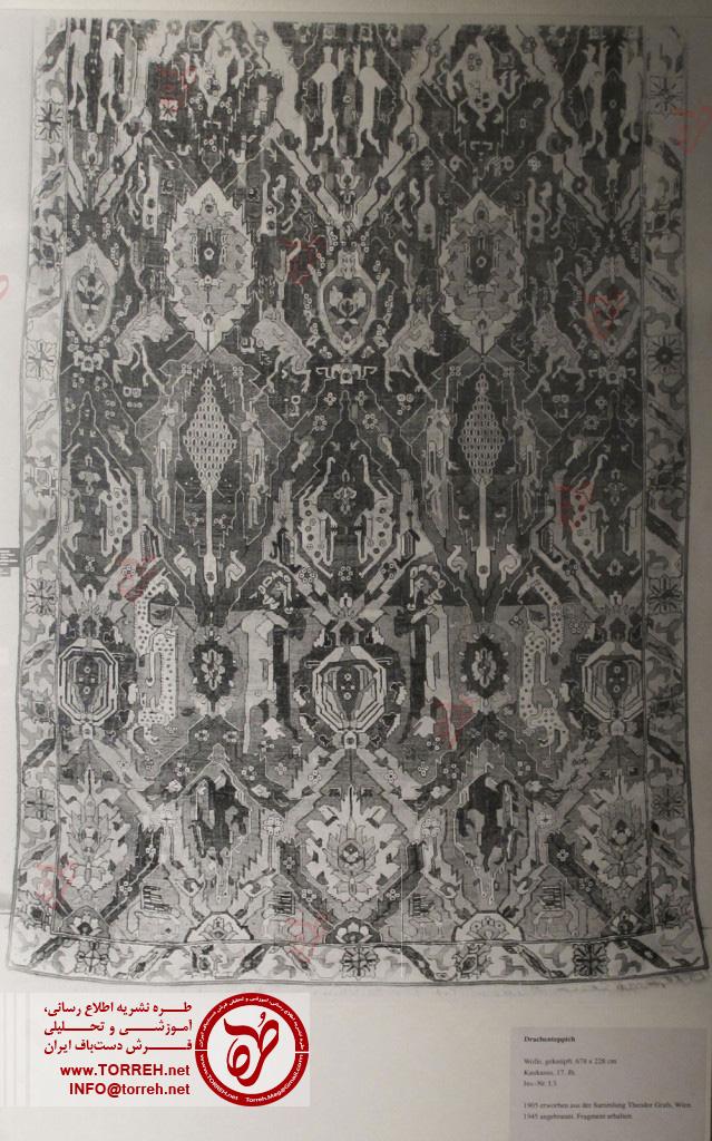 فرش اژدها، (230 در 678 سانتیمتر)، قفقاز، اوایل سده شانزدهم میلادی، قالی مشهوری بر آمده از مسجدی در دمشق، متعلق به مجموعه گراف در وین که در سال 1905 به موزه برلین رسید.