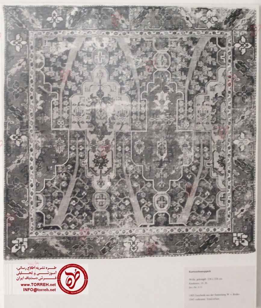 قطعه فرش قفقازی یا شمال ایران (228 در 228 سانتیمتر)، سده هفدهم میلادی، اهدایی فون بوده در سال 1905