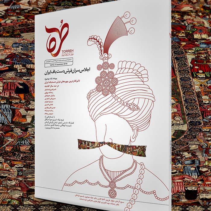 در این شماره میخوانید: اجلاس سران فرش دستباف ایران