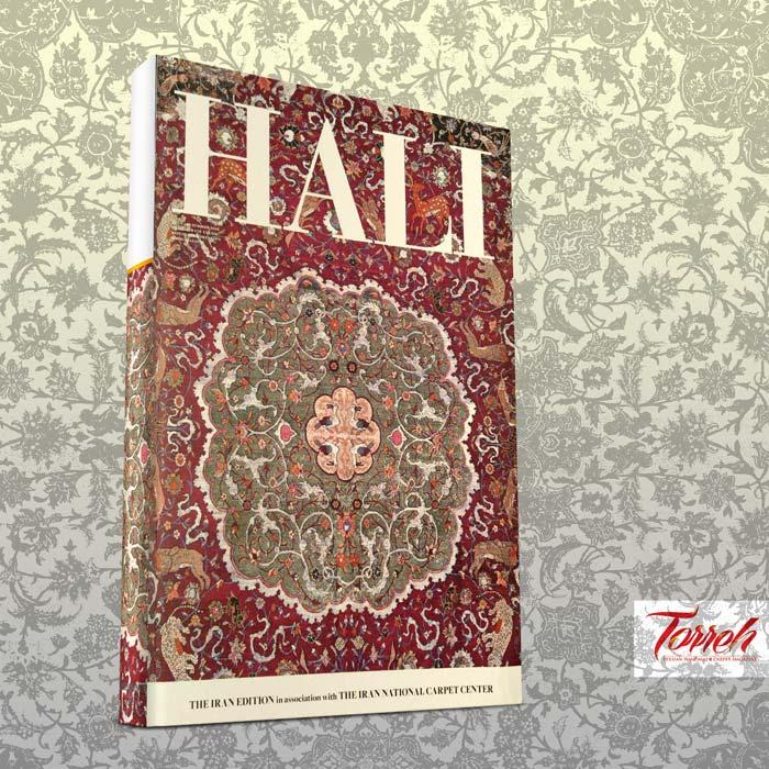 مجله هالی