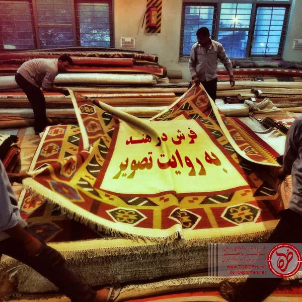 فرش هند به روایت تصویر