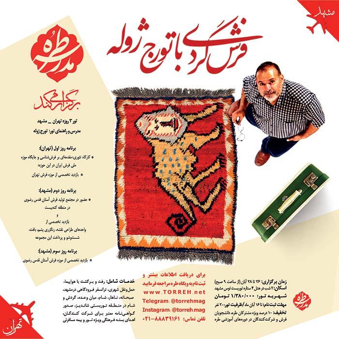 poster-2-nhaei700