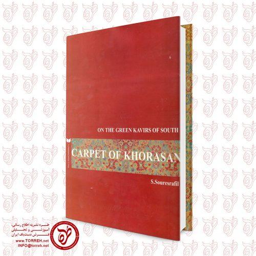 khorasan_s_2_900