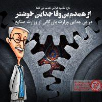 حاج مقصود فراش تقدیم می کند: